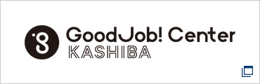 GoodJob! Center KASHIBA